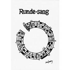 Anni Gamborg - Lykønskningskort - Runde sang