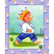 Personlig børnebog - Babybogen - Barnets bog til drenge