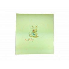 Fotoalbum - Barnets Bog - My Baby kanin
