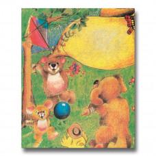 Personlig børnebog - Dyrenes Eventyrland