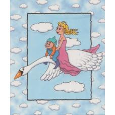 Personlig børnebog - Svane bogen