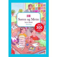 Forlaget Carlsen - Opgavebog - Søren Og Mette Lærer Dansk - Øvebog
