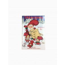 Kalendergave - Julius - Sokkenisserne julehistorie malebog
