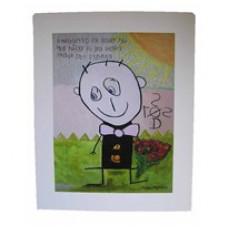 Tusindfryd - Plakat - Dreng